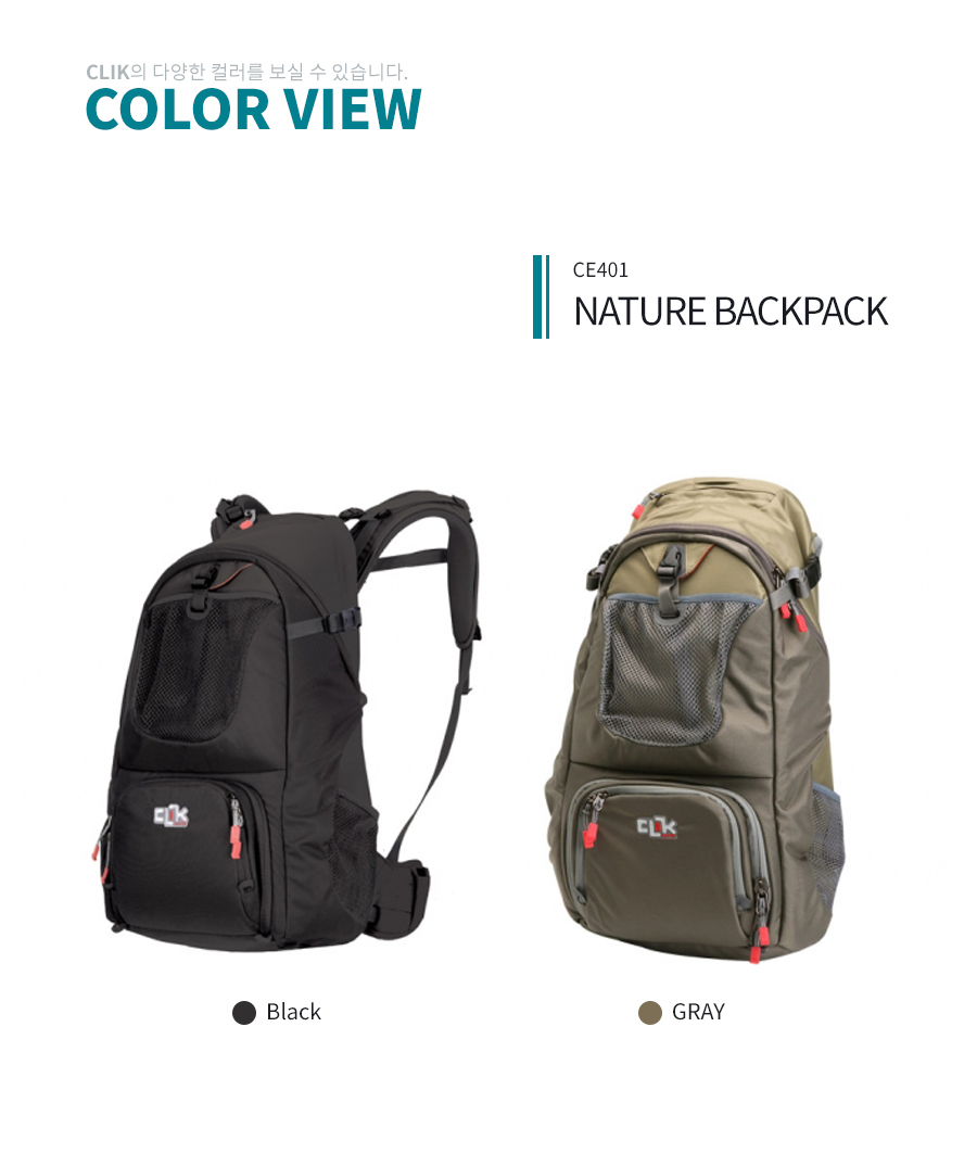 clikelite backpack