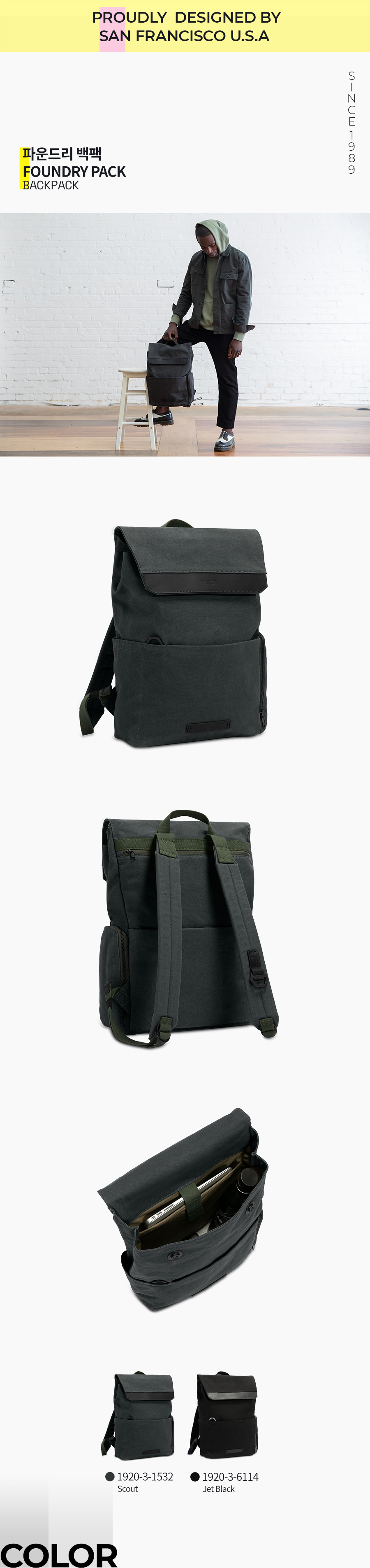 timbuk2 backpack