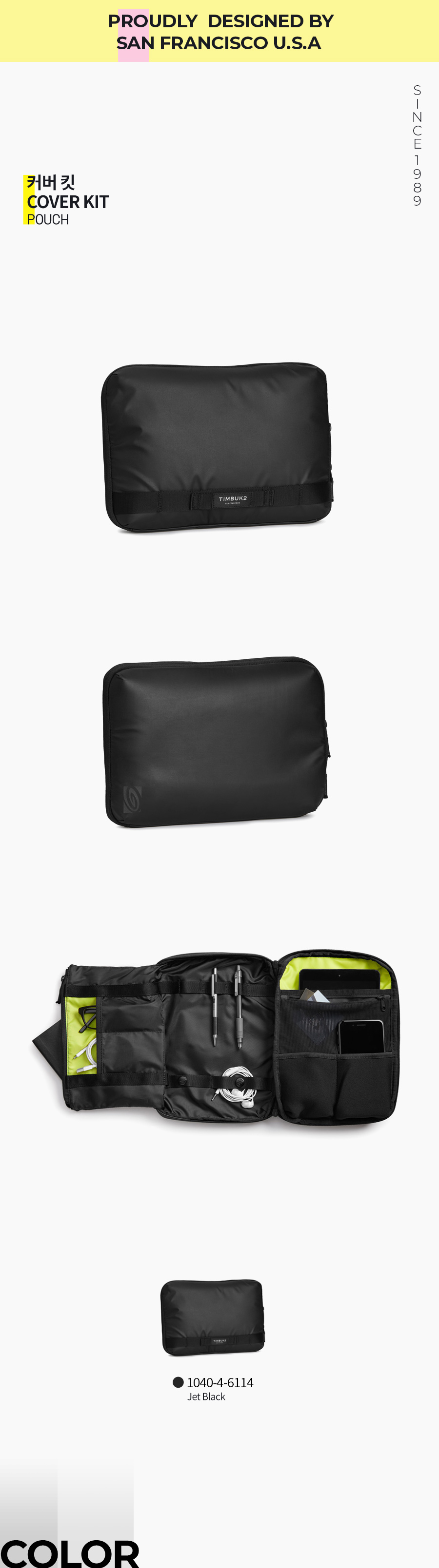timbuk2 walletAccessory